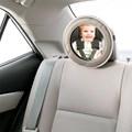 Espelho Retrovisor Banco Traseiro Carro Bebê Multikids Bb181